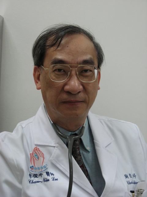 李俊年      醫師照片